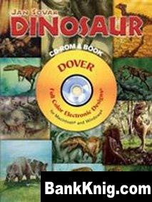 Книга Dover Publication: Dinosaur  12,09Мб