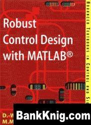 Книга Robust control design with MATLAB pdf 5,3Мб