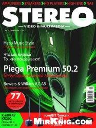 Журнал Stereo Video & Multimedia №1 2013