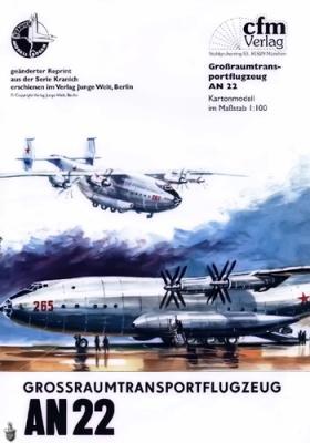 Журнал Журнал Широкофюзеляжный транспортный самолет Ан-22 (бумажная модель CFM Verlag)