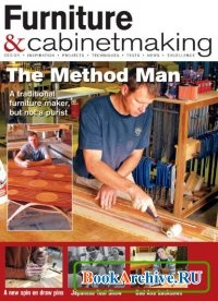 Furniture & Cabinetmaking №229 (March 2015)