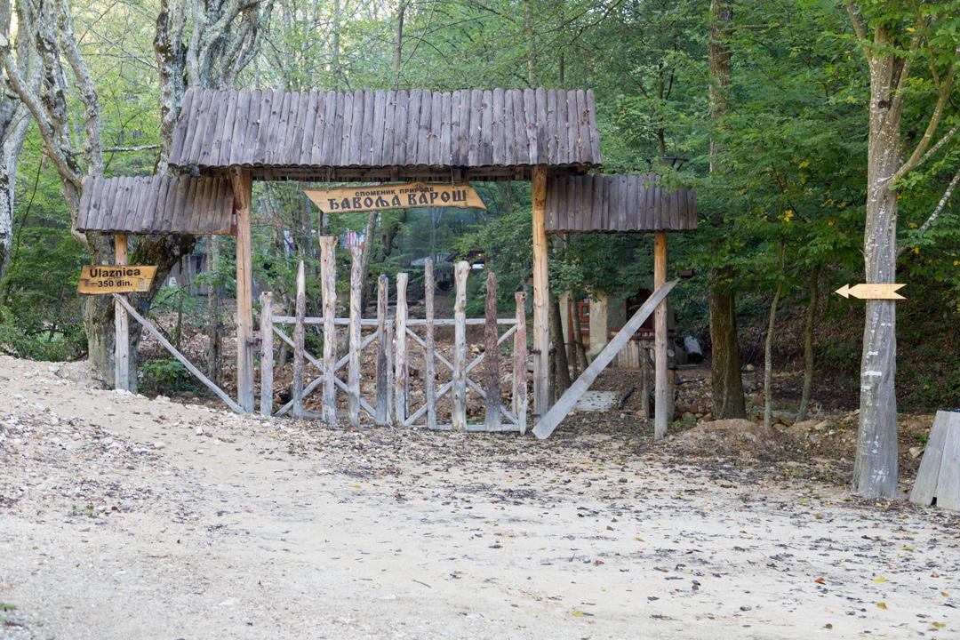 Ворота к дьяволу