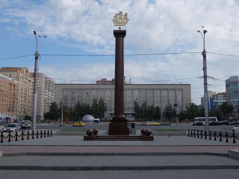Новосибирск - Стела трудовому подвигу ленинградцев