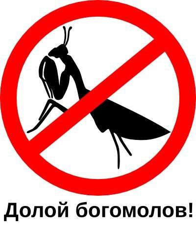 No Opium!