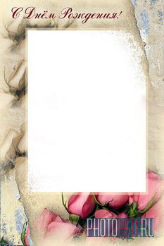 Рамка для офрмления фотографии для
