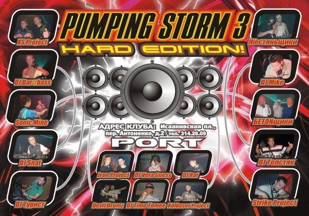 Pumping Storm 3 (2008)