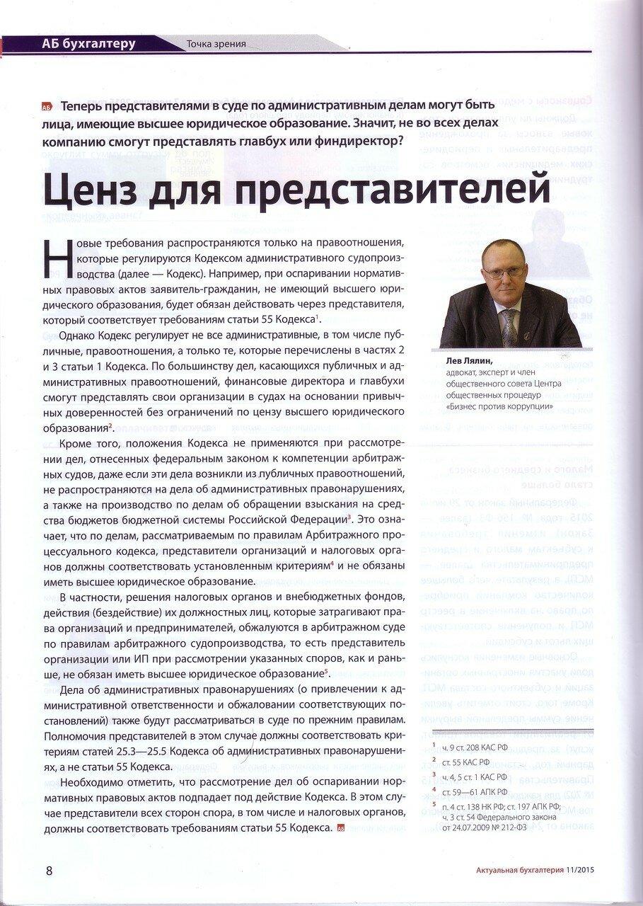 аб-2015-11-2.jpg