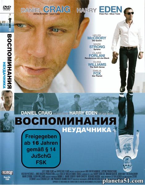 Воспоминания неудачника / Flashbacks of a Fool (2008/BDRip/HDRip) + AVC