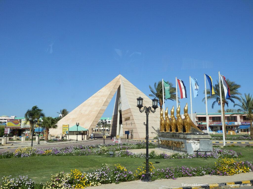 Египетские воспоминания