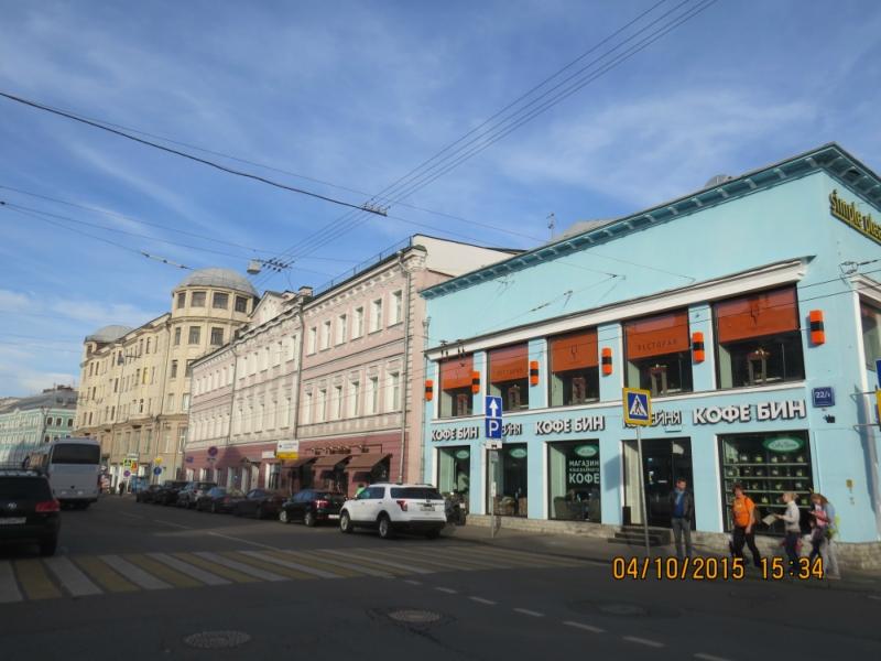 интим услуги ульяновск: