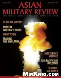 Журнал Asian Military Review 2013-6/7