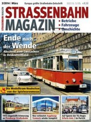Журнал Strassenbahn Magazin №3 2014