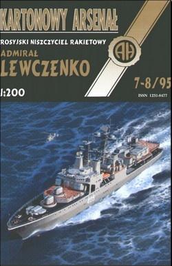 "Журнал Kartonowy Arsenal 7-8/1995 - Missile Frigate \""Admiral Lewczenko\"""