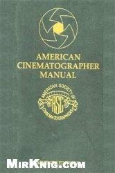 Книга American Cinematographer Manual