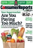 Журнал Consumer Reports №5 (май), 2012 / US