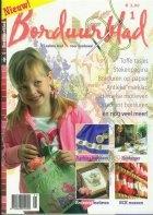 Журнал Borduurblad №1, 2004
