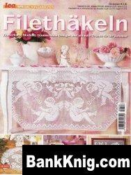 Журнал Lea special LH 836. Filethakeln jpeg 15,5Мб