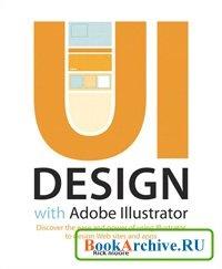 Книга UI Design with Adobe Illustrator 2012.