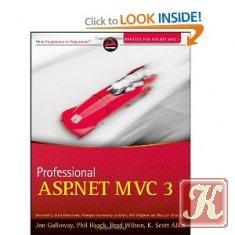 Книга Professional ASP.NET MVC 3