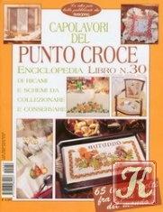 Книга Susanna. Capolavori del Punto Croce Enciclopedia Anno III №30