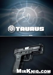 Книга TAURUS Product Catalog 2012