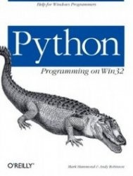 Книга Python. Programming on Win32