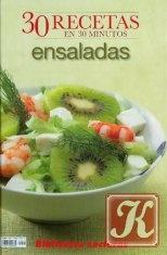 Книга 30 Recetas en 30 minutos: ensaladas