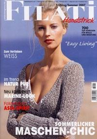 Журнал Filati 29, 2007 Весна-лето.
