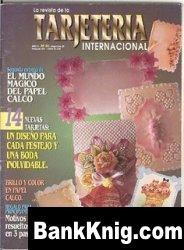 Tarjeteria Internacional № 24