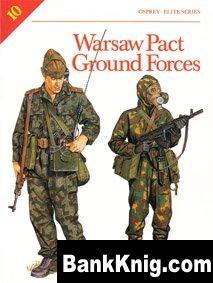 Книга Osprey Elite №10. Warsaw Pact Ground Forces