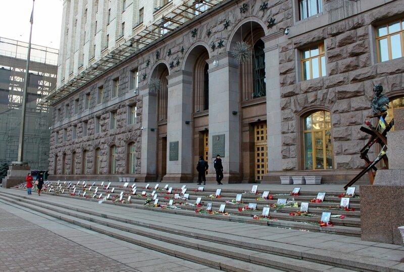 Мемориал на ступенях киевской мэрии