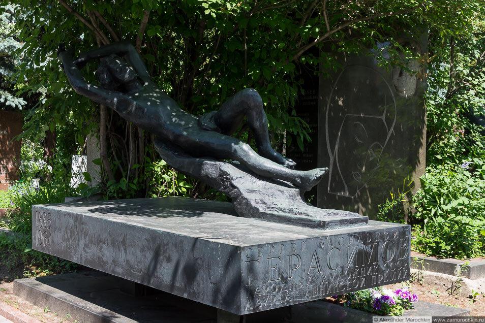 Надгробный памятник на могиле Сергея Васильевича Герасимова на Новодевичьем кладбище