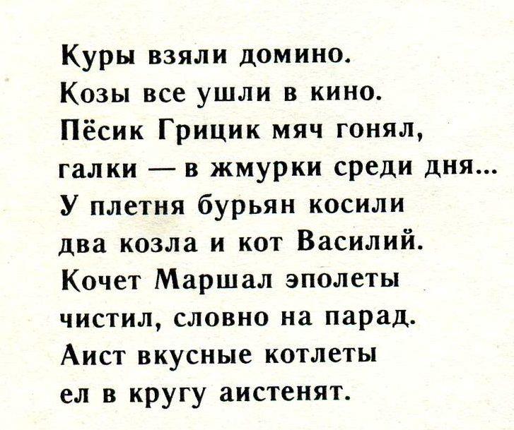https://img-fotki.yandex.ru/get/3102/6355319.f/0_c9dba_9aa0007d_orig.jpg