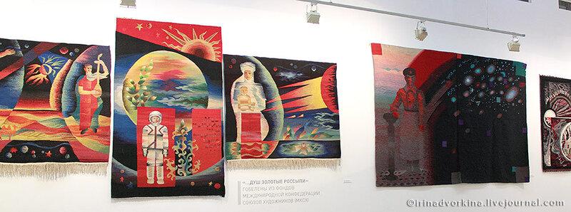 XVIII Московский международный художественный салон «ЦДХ-2015. Люди и Мир» -6