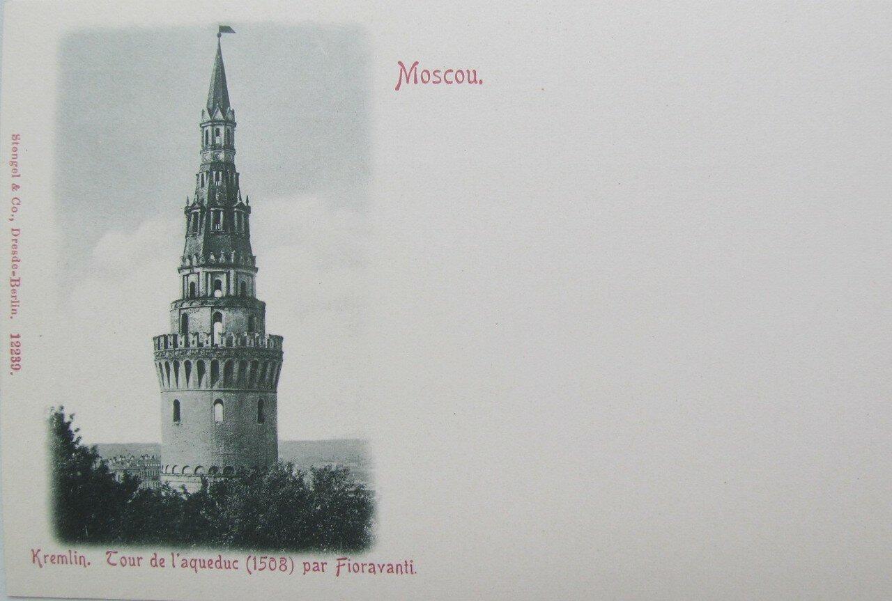 Кремль. Башня водопровода