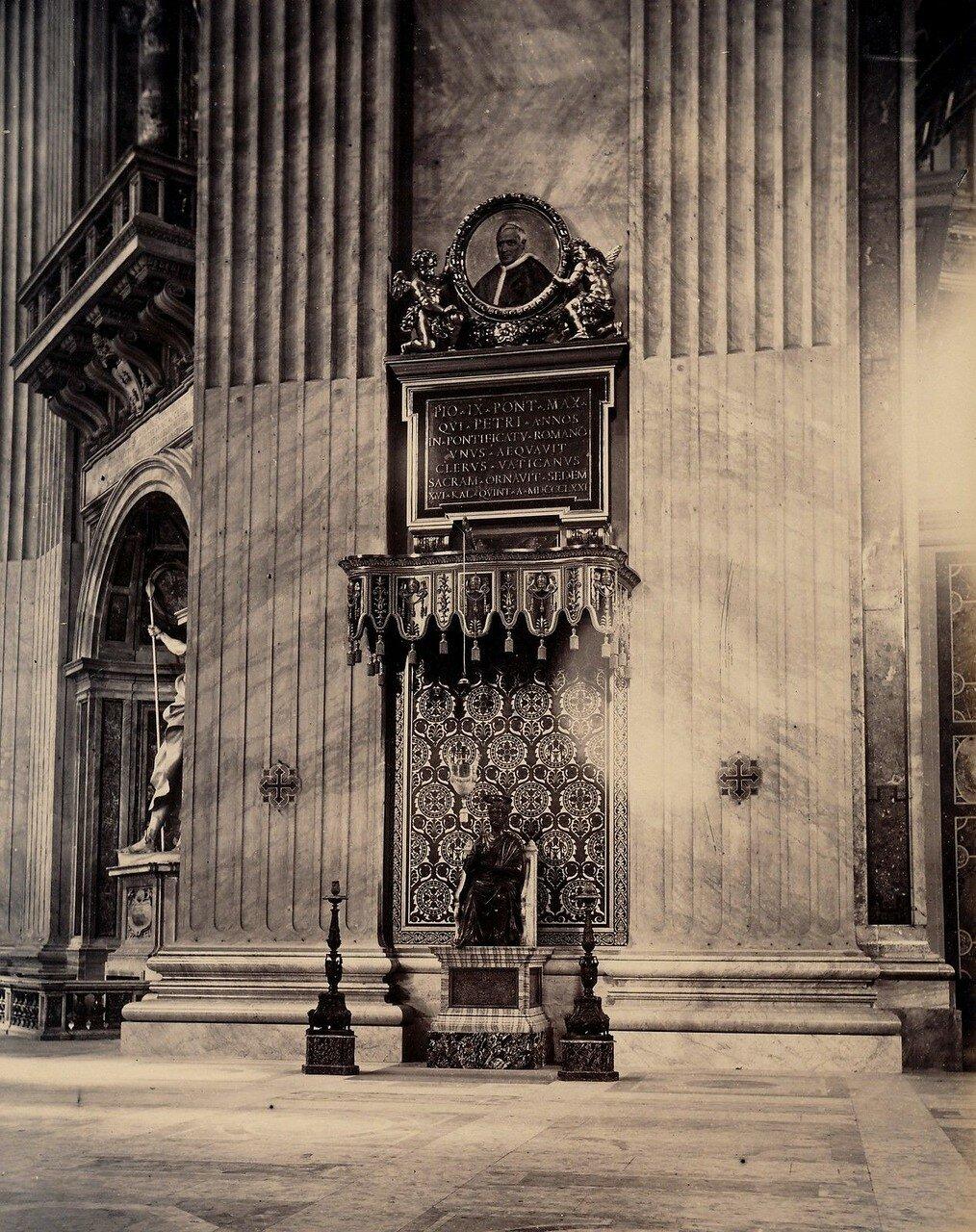 Собор Святого Петра. Фрагмент интерьера