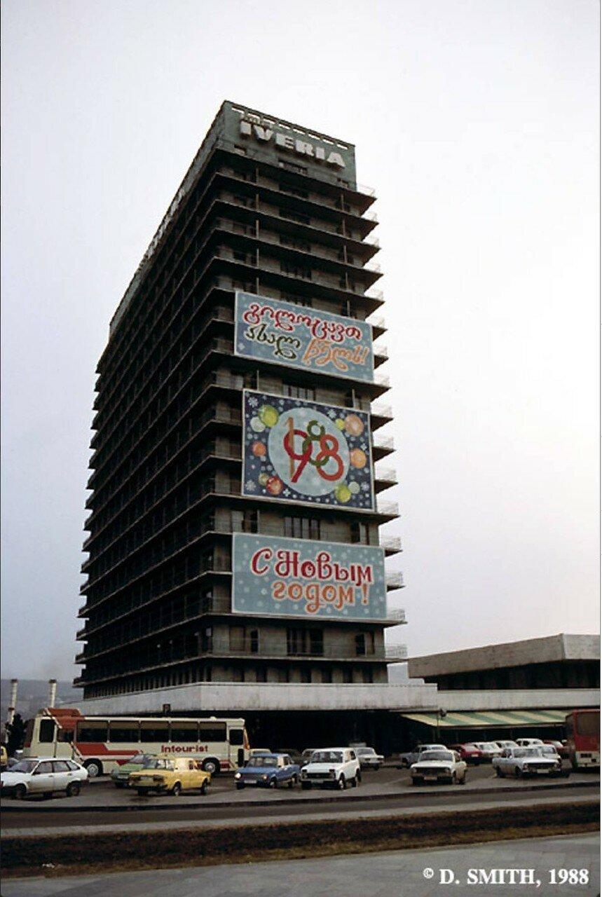 Тбилиси. Новогодний плакат на гостинице Иверия