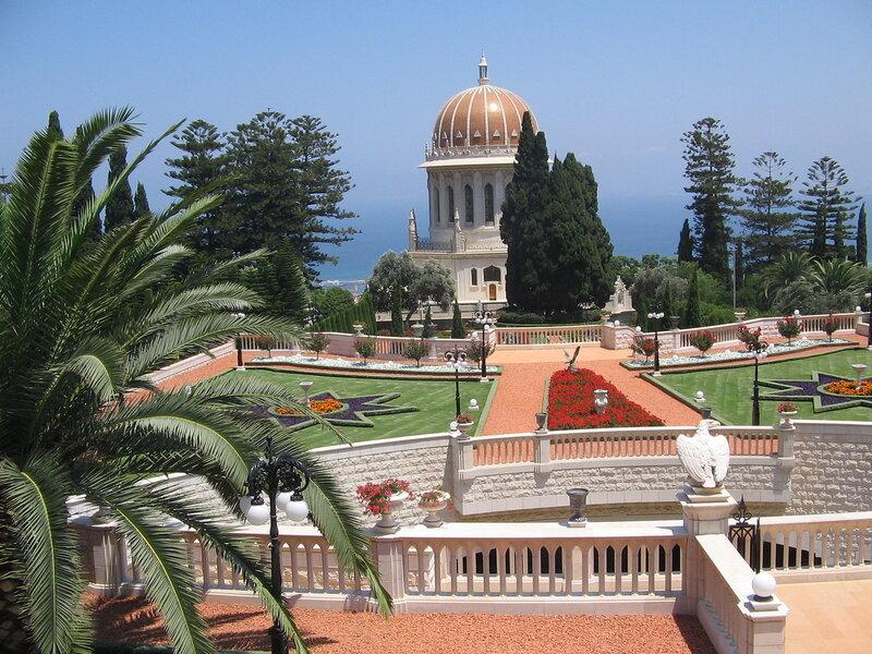 Израиль г. Хайфа Бахайский Храм