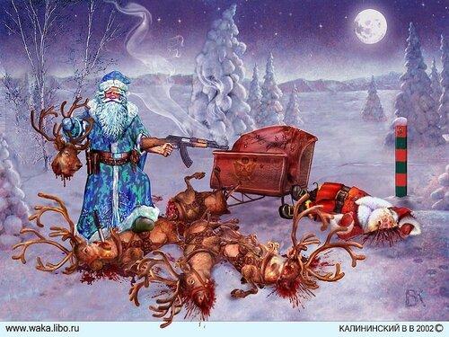 В эту ночь решился  Санта Клаус перейти границу у реки...