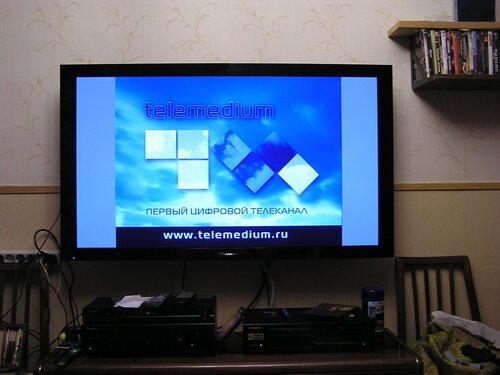 Dvb-s2 на голденинтерстар 780 игровые аппараты волжский