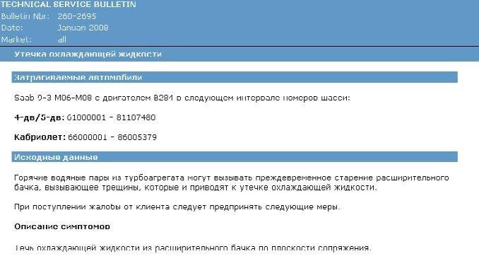 0_1cae_3cc1d405_XL.jpg