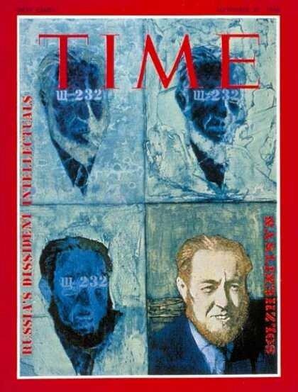 Солженицын - Time -  - Sep. 27, 1968 - Russia