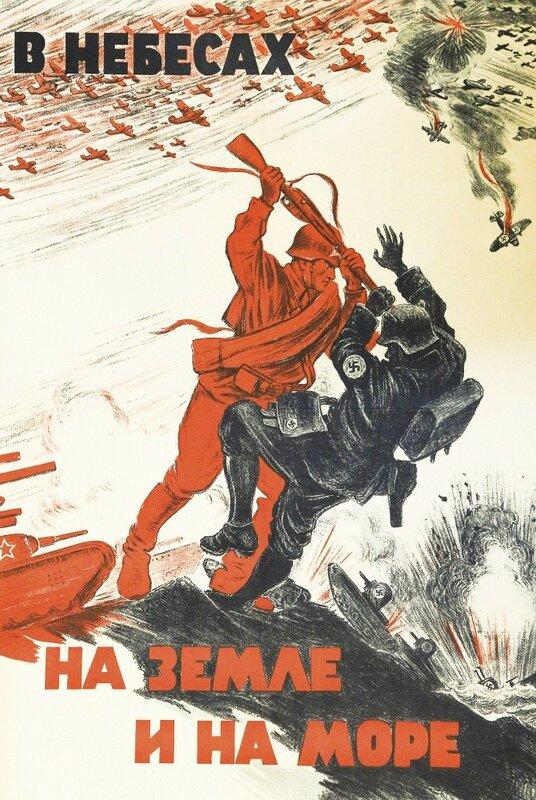 потери немцев на Восточном фронте, убей немца, смерть немецким оккупантам, немецкий солдат