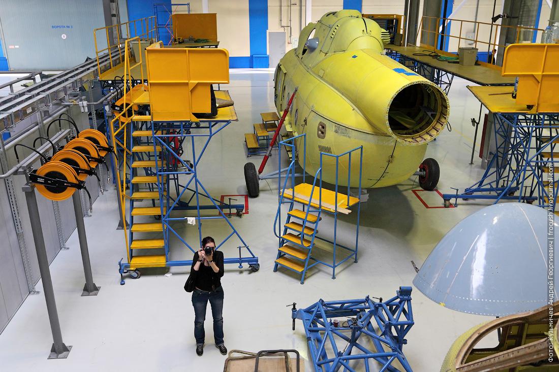 Казанский вертолетный завод фотографии сборочного цеха