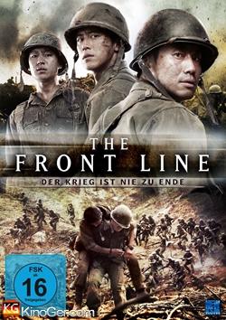 The Front Line - Der Krieg ist nie zu Ende (2011)