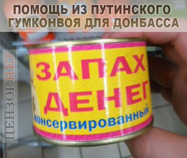 """Прививка от зависимости, истерика Кремля, реальные реформы и сроки. Свежие ФОТОжабы от """"Цензор.НЕТ"""""""