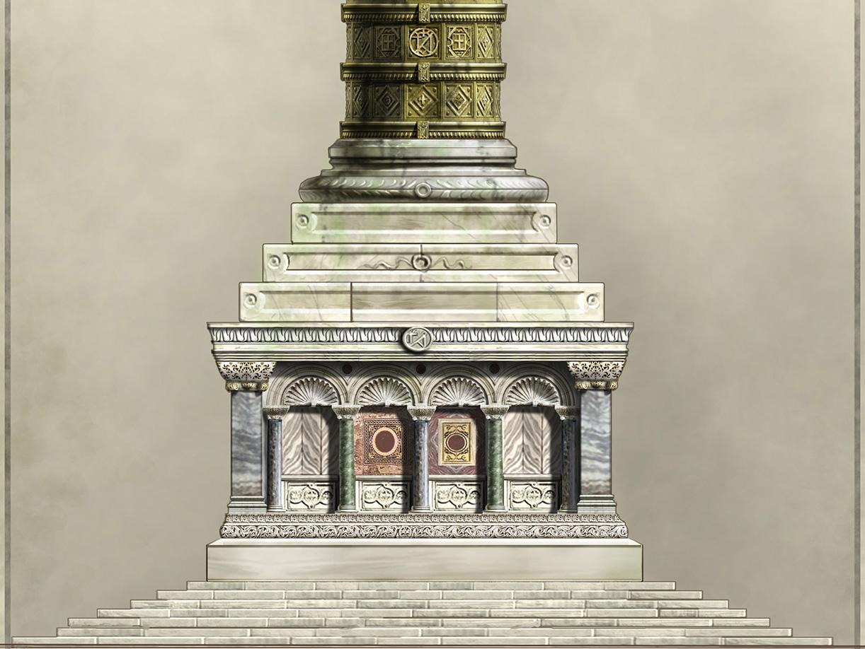 colonne_de_Justinien_detail.jpg