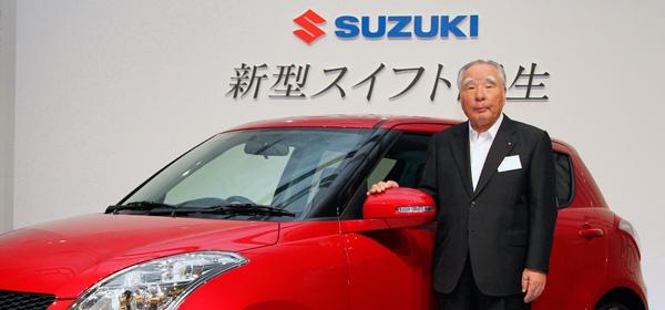 Глава Сузуки покидает свой пост