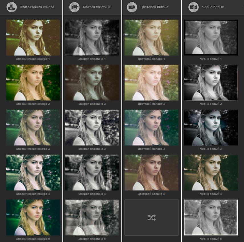 разных примеры камер плагина