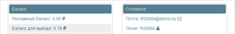 0my.ru